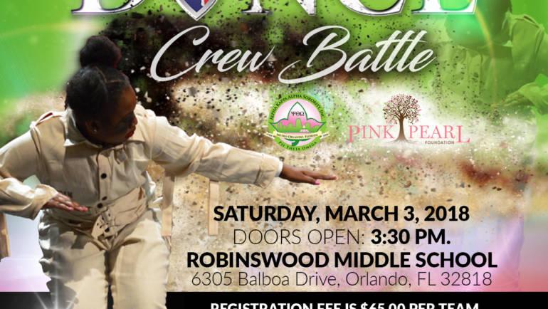 Step Dance Crew Battle